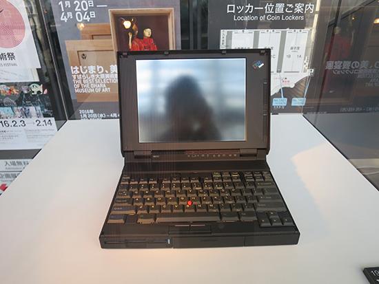 初めてThinkPadの名前がついた701C