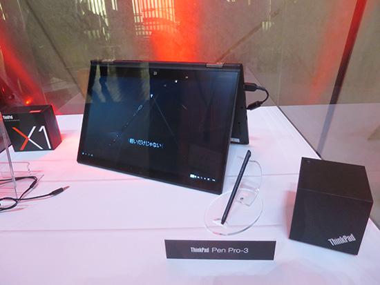 ThinkPad X1 Yoga にはペン デジタイザがついていて便利