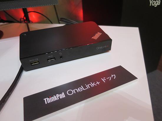 ThinkPad OneLink+ドックの前面端子