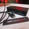 ThinkPad OneLink+ドックを買った 対応機種は・・・