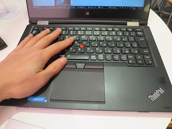 ThinkPad Yoga 260 タイピングが心地いい