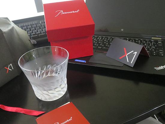 ThinkPad X1 発表会のお土産にバカラグラスってすごい