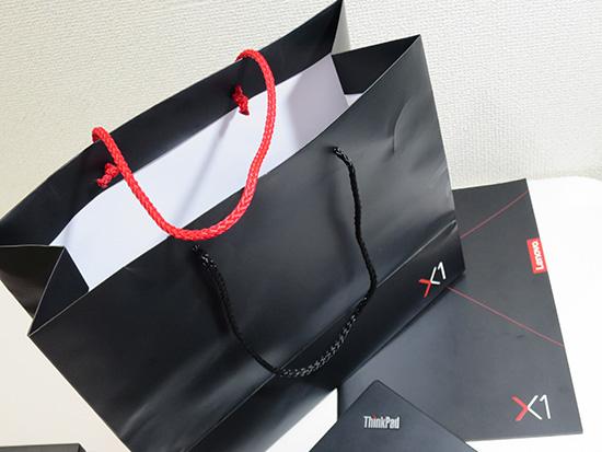 ThinkPad X1 発表会でもらった紙袋もこだわってる