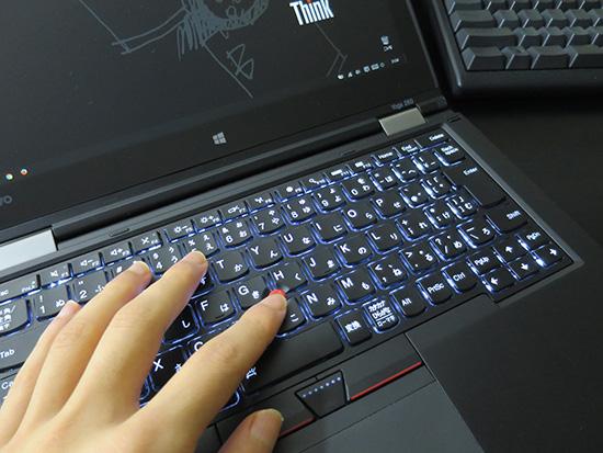 ThinkPad Yoga 260のキーボードは気分転換に使ってます