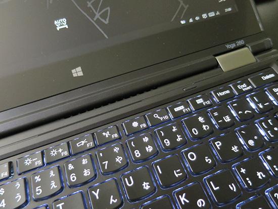 ThinkPad Yoga260はキーボードバックライトが自動点灯する