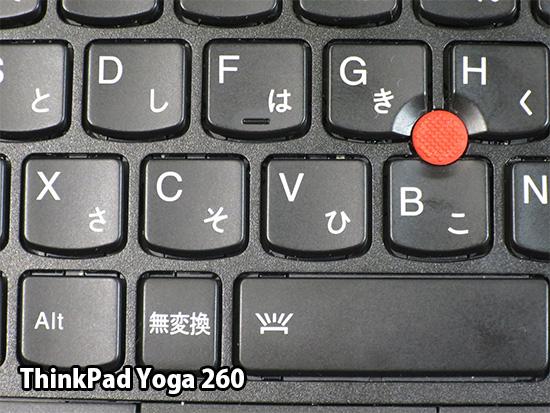 ThinkPad yoga 260マットで黒で汚れにくいキートップ