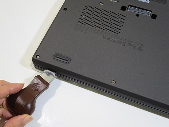 ThinkPad X260の裏蓋開封にはかなりてこずるかも