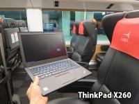 成田エクスプレスでThinkPad X260 英語キーボードが打ちやすい