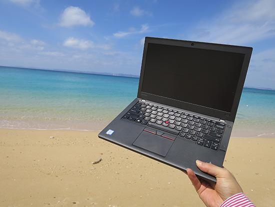 ThinkPad X260をビーチで開く