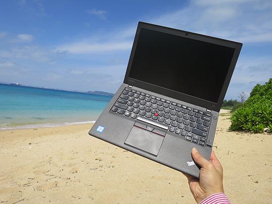 ThinkPad X260 を津堅島 つけんじまのビーチで開く