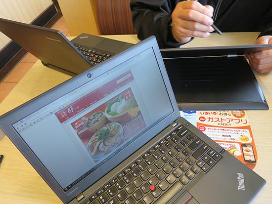 ThinkPad Yoga 260 でお絵かきしてweb販売ページに