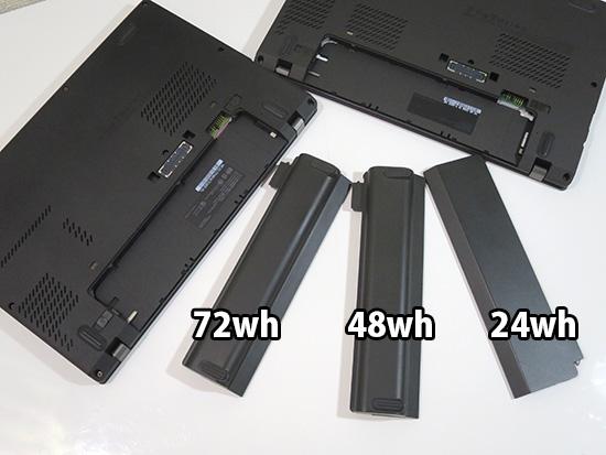thinkpad X260 X240 X250 いずれでもリアバッテリーは使える