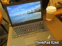 ThinkPad X260 のキーボードの打ちやすさは