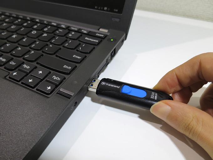 ThinkPad リカバリー作成時USB端子にUSBメモリを挿入する