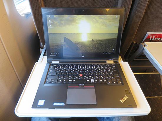 Thinkpad YOGA260 は普通のラップトップPCとしての使い心地も最高