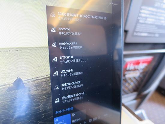 新幹線内のインターネットサービスはつながらなかったり、遅いことが多い