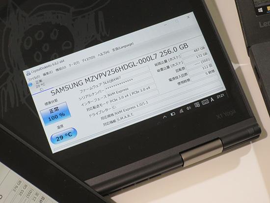 X1 Yoga NVMe SSDの温度を計測