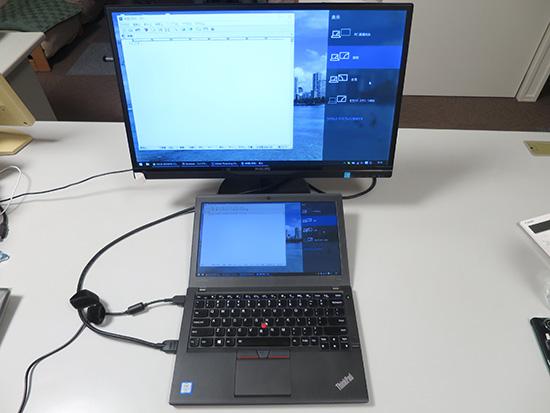 X260は液晶が180度開くのでマルチディスプレイの時も便利