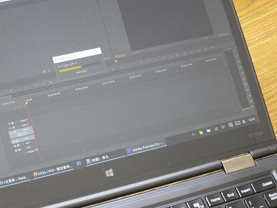 ThinkPad X1 yogaに動画素材の読み込み