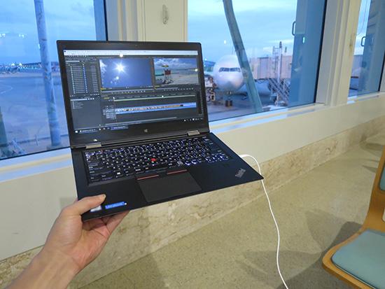 那覇空港でX1 Yogaを使って動画編集