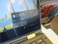 ThinkPad X1 Yoga 充電が速い レノボ65WトラベルACアダプタとの相性が抜群