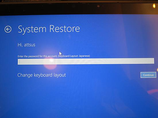 windows10 ログインパスワードを入力