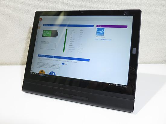 X1 Tablet本体にプロダクティビティーモジュールだけを取り付けたときの重量