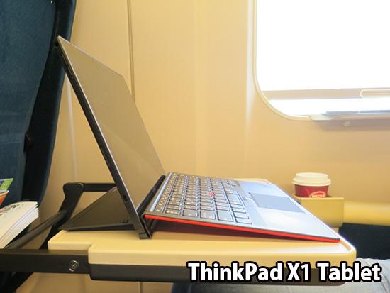 ThinkPad X1 Tablet キーボードが打ちにくい場合