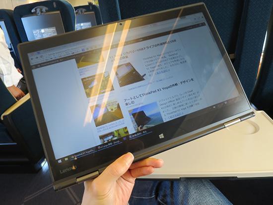 X1 Yoga タブレットモード 北陸新幹線グリーン車内にて