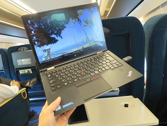 ThinkPad X1 Yoga グリーン車移動だと最強の作業性