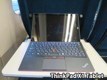ThinkPad X1 Tablet 利点と欠点 ラップトップPCと比べて