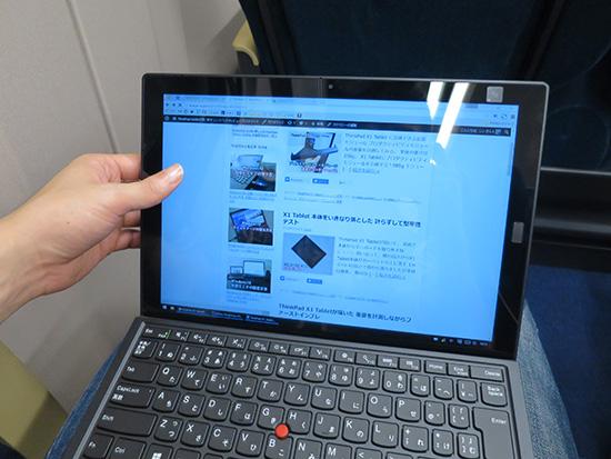 X1 Tablet タッチパネルの感度が一番いい