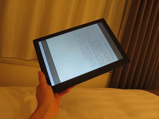 ベッドで寝ながらThinkPad X1 Tablet