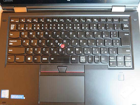 ThinkPad X1 Yoga キーピッチは最強