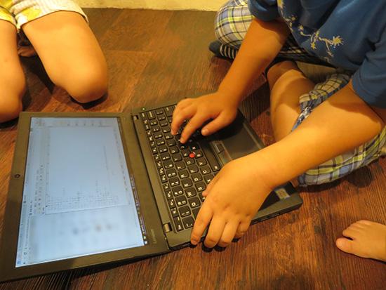 ThinkPad 小学生 ブラインドタッチ