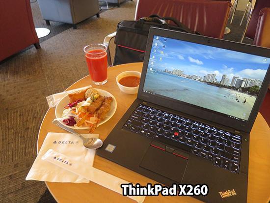 ThinkPad X260 デルタスカイラウンジで食事をいただきながら