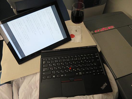 x1 Tabletキーボードを外してキンドル読書