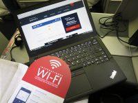 デルタ WIFI 料金と接続方法ThinkPad X260で一仕事
