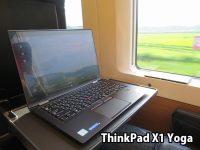 3台のThinkPad を持って帰国 成田エクスプレス車内でThinkPad x1 Yoga