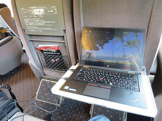 出張時にもかさばらないノートPC ThinkPad X1 Yoga