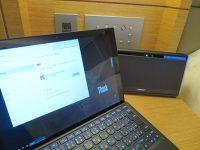ThinkPad X1 TabletにBOSEサウンドリンク ブルートゥーススピーカーをペアリング