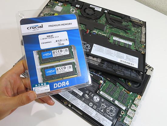 クルーシャル 16GBメモリ DDR4 をThinkPad X260 yoga260に交換してみる
