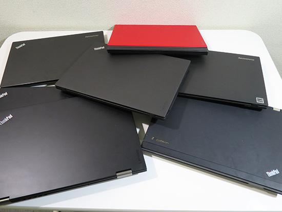 過去のThinkPad 天板がすべて真っ平らな理由は・・・