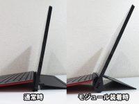 X1 tablet プロダクティビティモジュール装着時液晶角度の違い