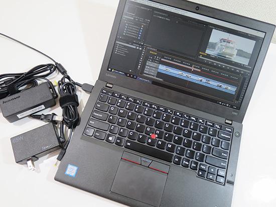45W 65W ACアダプタなし でThinkPad X260の性能差を検証