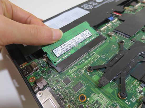 ThinkPad Yoga 260のメモリをDDR4 16GBに交換