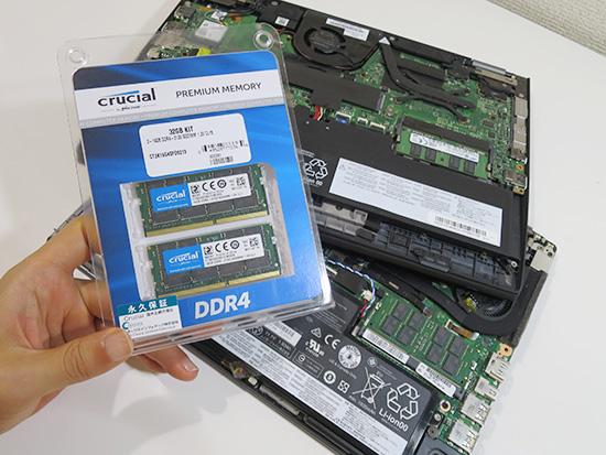 T460s 用メモリー DDR4が安い