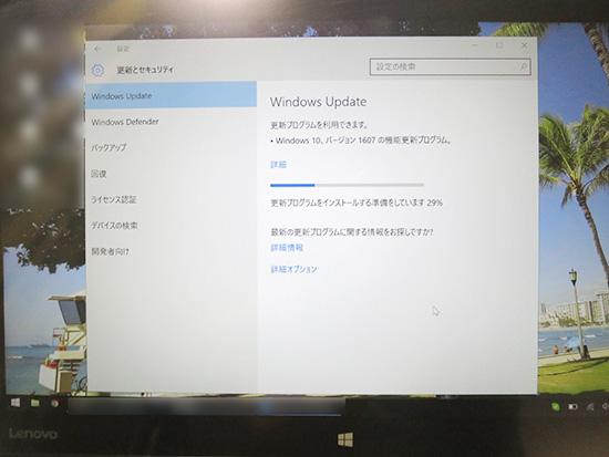 windows 10 Anniversary Update 1607をダウンロード中