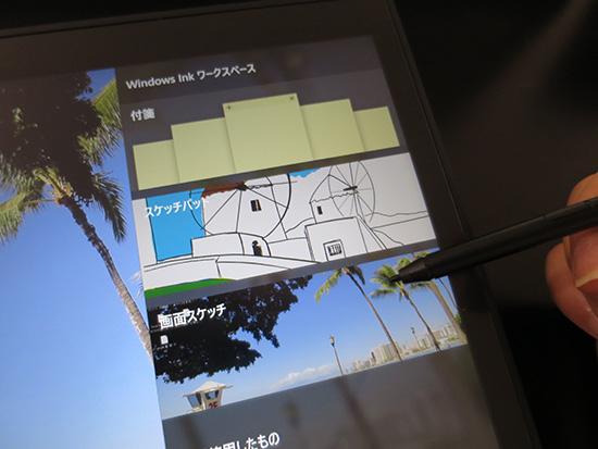 タスクトレイのペンボタンをクリックすると windows ink ワークスペースが表示される