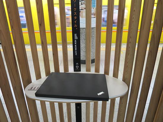 溜池山王駅 エキナカワークスペース 12.5インチのThinkPad X260がぴったり